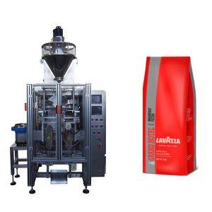 Automatyczna maszyna do mielenia kawy
