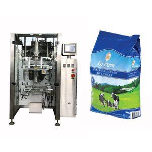 Maszyna do pakowania w woreczki Gusset